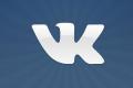 Запуск VK Mobile состоится 15 июля