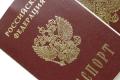 Депутат предложил давать гражданство России за покупку дорогой недвижимости