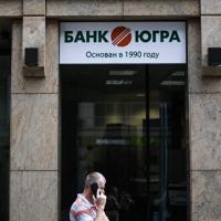 """Уроки """"Югры"""": как понять, что ваш банк скоро ждет крах"""