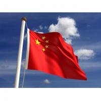 СМИ: полиция Шанхая за год предотвратила переводы мошенникам на 15 млн долларов