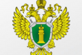 Белгородцы стали активнее взаимодействовать с прокуратурой