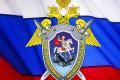 В Валуйках застрелили семью предпринимателей