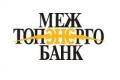 ЦБ: «дыра» в балансе Межтопэнергобанка составила 6,29 млрд рублей
