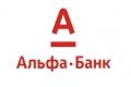 Альфа-Банк получил рейтинг Эксперт РА