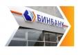 «Бинбанк» оснастил новое отделение решениями Digital Signage от NEC Display Solutions