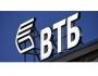 ВТБ кредитует клиентов малого бизнеса по ставке от 11,5%