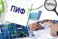 ПИФы привлекли за лето рекордные за всю историю рынка 19 млрд рублей