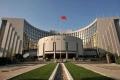ЦБ Китая запретил первичное размещение токенов криптовалют