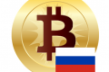 Трутнев: система «Восход» получила от ЦБ право торговать криптовалютой