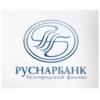 Закрытие дополнительного офиса в городе Алексеевка