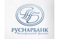 Руснарбанк ввел вклад для состоятельных клиентов «Универсальный-ВИП»