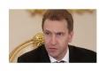 Шувалов: правительство скоро начнет обсуждение законопроекта о криптовалюте