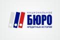 МФК «Экофинанс» внедрила межбанковскую систему «НБКИ-AFS» для борьбы с кредитным мошенничеством