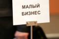 Анастасия Пронина, генеральный директор компании Billion business consult: «Закрывайте свой счет и идите куда хотите!» - так с нами стали разговаривать банки»