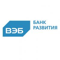 Андрей Беляев будет представлять Внешэкономбанк в Белгородской области