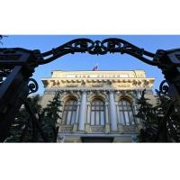 Центробанк не сможет вернуть средства от санации «ФК Открытие» и Бинбанка