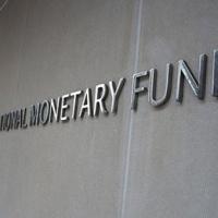 МВФ назвал девять крупных банков, которые в будущем могут испытывать проблемы с прибылью