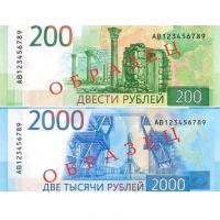 ЦБ выпустил в обращение банкноты с новыми номиналами