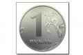 Прожиточный минимум пенсионера в Белгородской области составит 8016 рублей