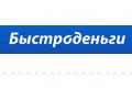 МФК «Быстроденьги» запустила систему франчайзинга под брендом «Решка»