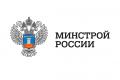 Минстрой: средняя ставка по ипотеке в РФ составит менее 9% к 2020 году