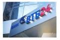 Банк ВТБ 24 присоединится к ВТБ 1 января 2018 года