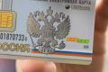ЦБ исключил из реестра платежную систему «Универсальная электронная карта»
