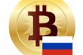 ЦБ РФ: майнинг криптовалют должен попадать под налогообложение