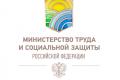 В Минтруде прокомментировали слова Кудрина о нехватке денег на пенсии