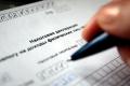 Справку 2-НДФЛ белгородцы могут получить на сайте ФНС России