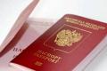 Зачем нужен второй загранпаспорт?