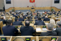 Госдума отклонила законопроект об индексации пенсий работающим пенсионерам