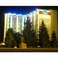 Два белгородских вуза попали в международный рейтинг