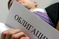 Белгородская область в 2018 году выпустит ценные бумаги на 2,3 млрд рублей