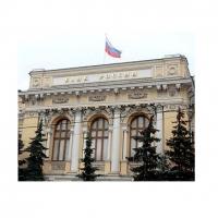 В 2017 году в банковском секторе Белгородской области количество фальшивых рублей сократилось на 32%