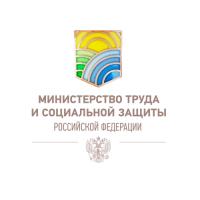 Минтруд: ИСЖ не нарушает запрета для госслужащих на иностранные фининструменты