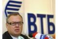 Глава ВТБ: курс рубля будет оставаться стабильным
