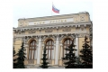 ЦБ рекомендовал банкам активнее следить за операциями мелкого бизнеса