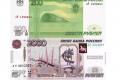 Половина белгородских банкоматов уже принимают 200- и 2 000-рублёвые купюры
