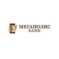 Банк «Мегаполис» понизил ставки по рублевым депозитам юрлиц