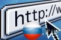 Клименко счел Россию «технически готовой» к отключению от мировой Сети