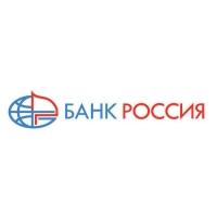 Банк «РОССИЯ» снизил ставки по потребительским и автокредитам