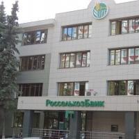 Кредитный портфель Белгородского РСХБ в сегменте МСБ достиг 3 млрд рублей