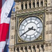 Лондон может заморозить активы российских олигархов и чиновников