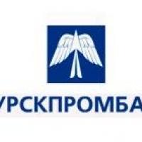 Курскпромбанк запустил кредит «Весенний дисконт»