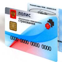 ФОМС предупреждает о новом виде мошенничества с полисами ОМС