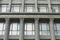 Минфин будет учитывать долговые обязательства госкомпаний в бюджетной политике