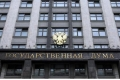 В Госдуму внесен законопроект о признании криптовалют незаконным средством платежа