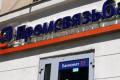 Пропавшие из Промсвязьбанка документы по кредитам были найдены в бизнес-центре