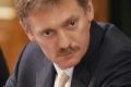 Песков назвал вопиющими новые санкции США